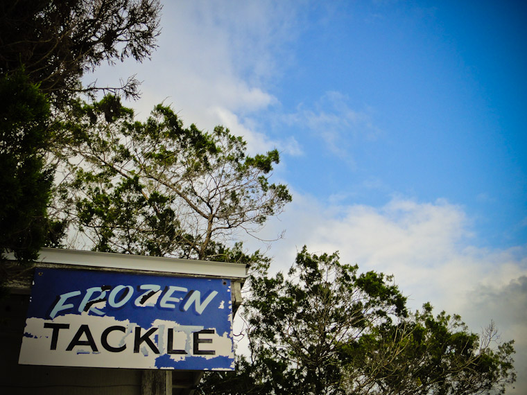 Picture of frozen tackle bait sign in St Johns County Florida